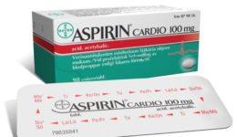 Кардиоаспирин
