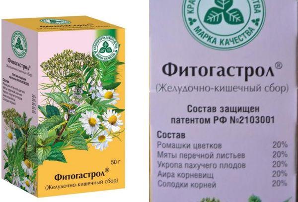 желудочно-кишечный травяной сбор с ромашкой