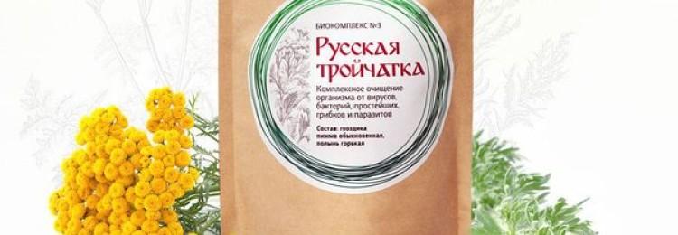 Русская тройчатка