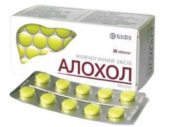 препарат алохол