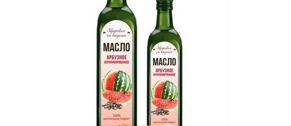 арбузное масло в бутылках