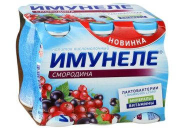Напиток кисломолочный Имунеле