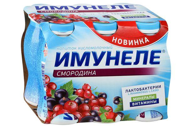Напиток кисломолочный «Имунеле»