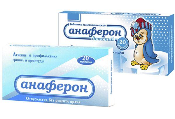 Препарат Анаферон