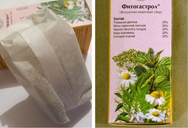 травяной сбор лечебный