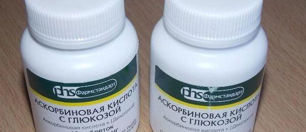 две упаковки аскорбиновой кислоты