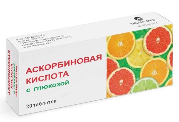 таблетки аскорбиновой кислоты с глюкозой