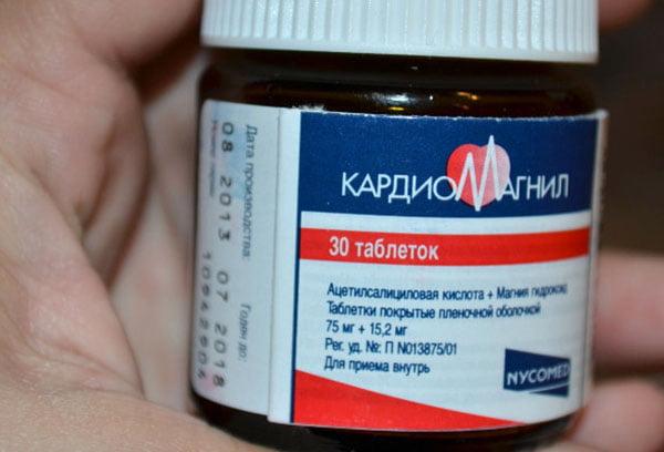 """Лекарство """"Кардиомагнил"""""""