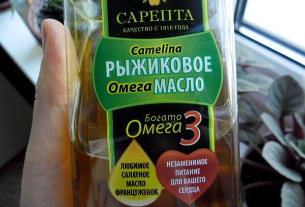 Этикетка рыжикового масла