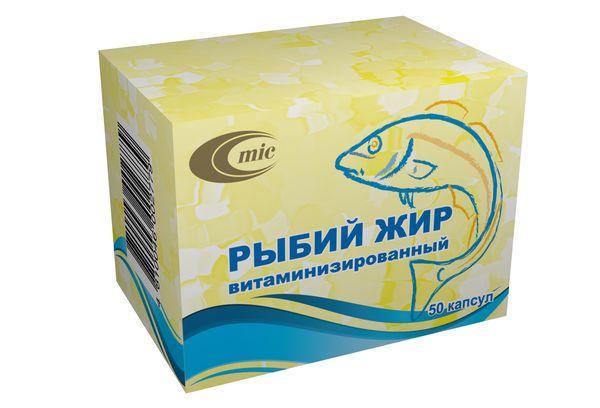 Препарат Рыбий жир