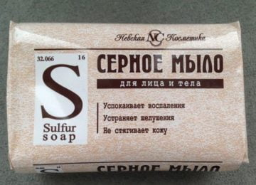 мыло с серой