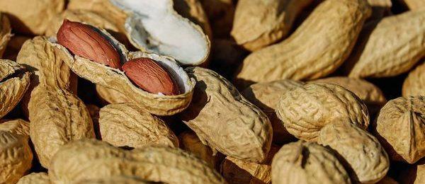 Сырой арахис