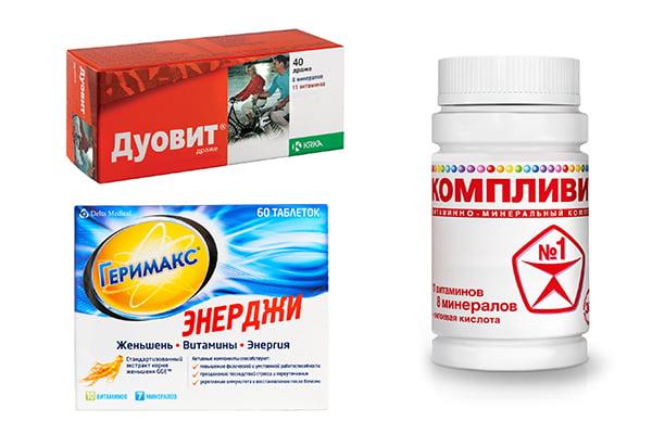 Витаминные комплексы с витамином С и цинком в составе